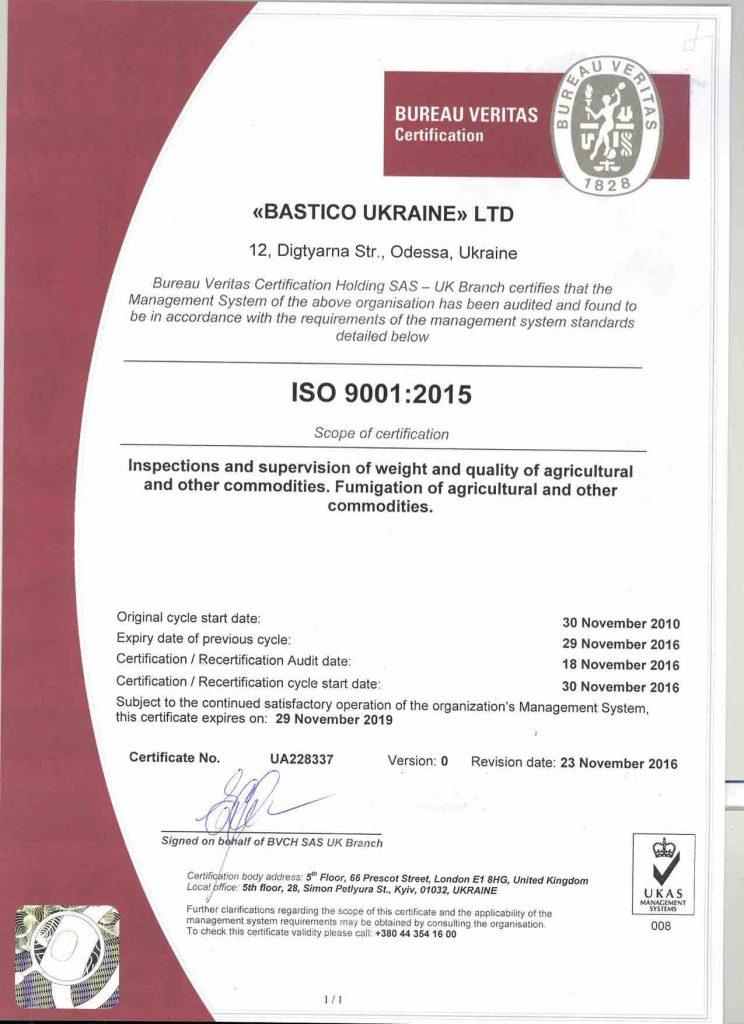 Сертифікат Bureau Veritas ISO 9001:2015